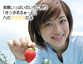 acc_image